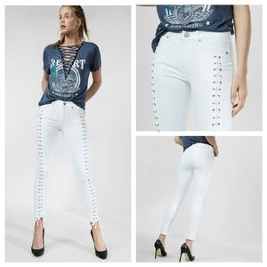 Express   Lace Up Mid-rise Ankle Leggings